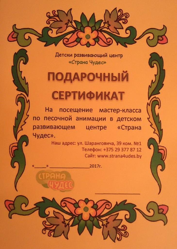 20170322_210050