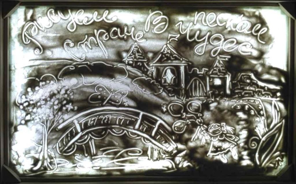 Песок Картинка 1
